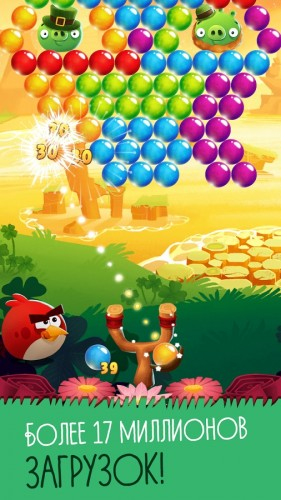 Angry Birds POP Bubble Shooter_1