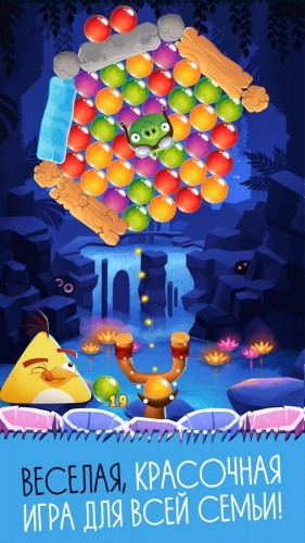 Angry Birds POP Bubble Shooter_2