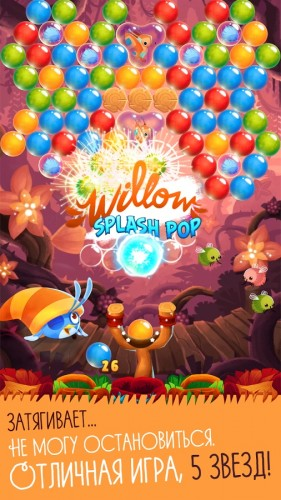 Angry Birds POP Bubble Shooter_5