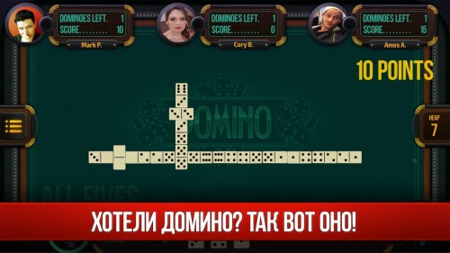 Dominoes_1