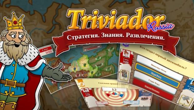 Triviador Russia