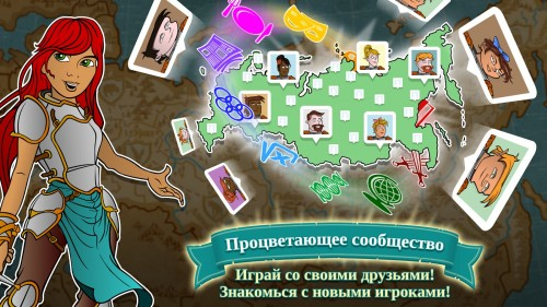 Triviador Russia_3