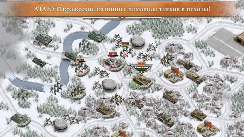 1941 Frozen Front_2