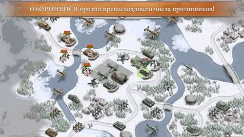 1941 Frozen Front_5