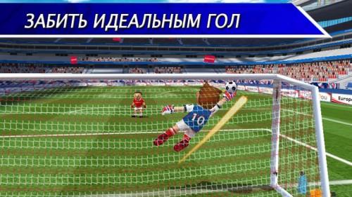 Perfect Kick_2