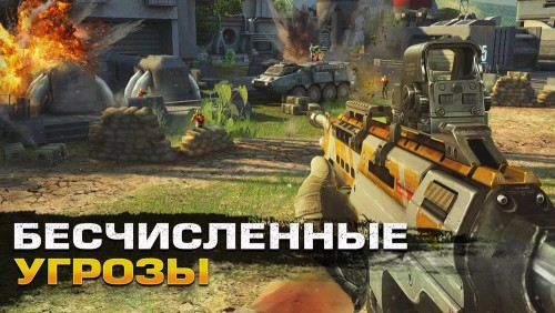 Sniper Fury_4