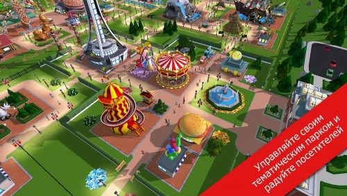 RollerCoaster Tycoon Touch_3