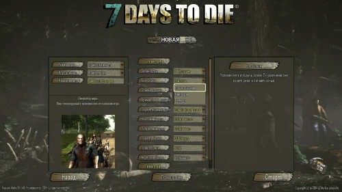 7 Days to Die_1