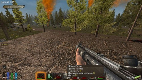 7 Days to Die_3