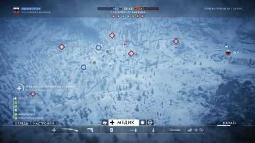 Battlefield 1_3