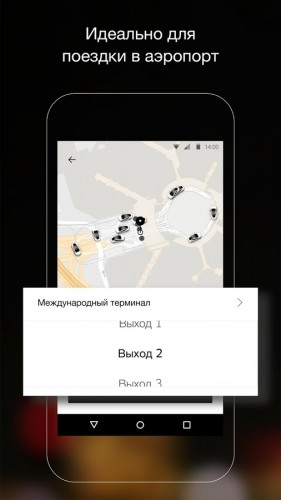 Uber_5