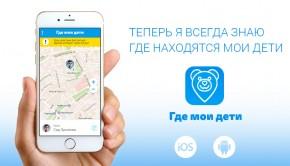 Сниффер для андроида - DroidSniff на русском
