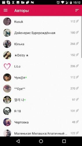 Истории Любви_6